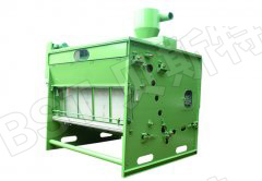 BST-GM Vibrating Screen Hopper Feeder